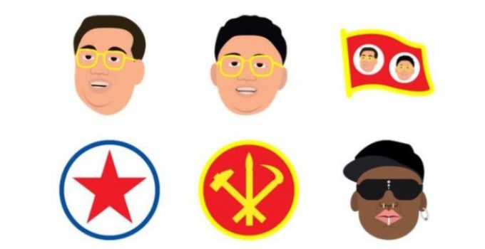 kim chin un_udirdagch_emoji