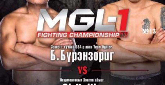 MGL-1 FIGHTING CHAMPIONSHIP